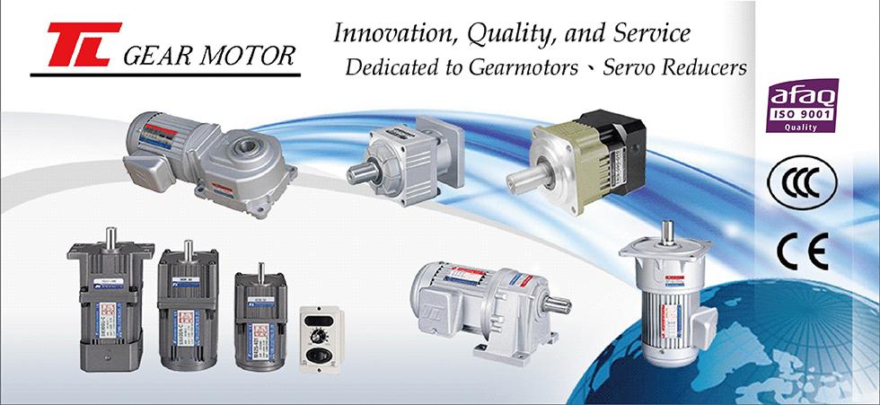Gear Motor Manufacturer Gear Box Manufacturer Hollow