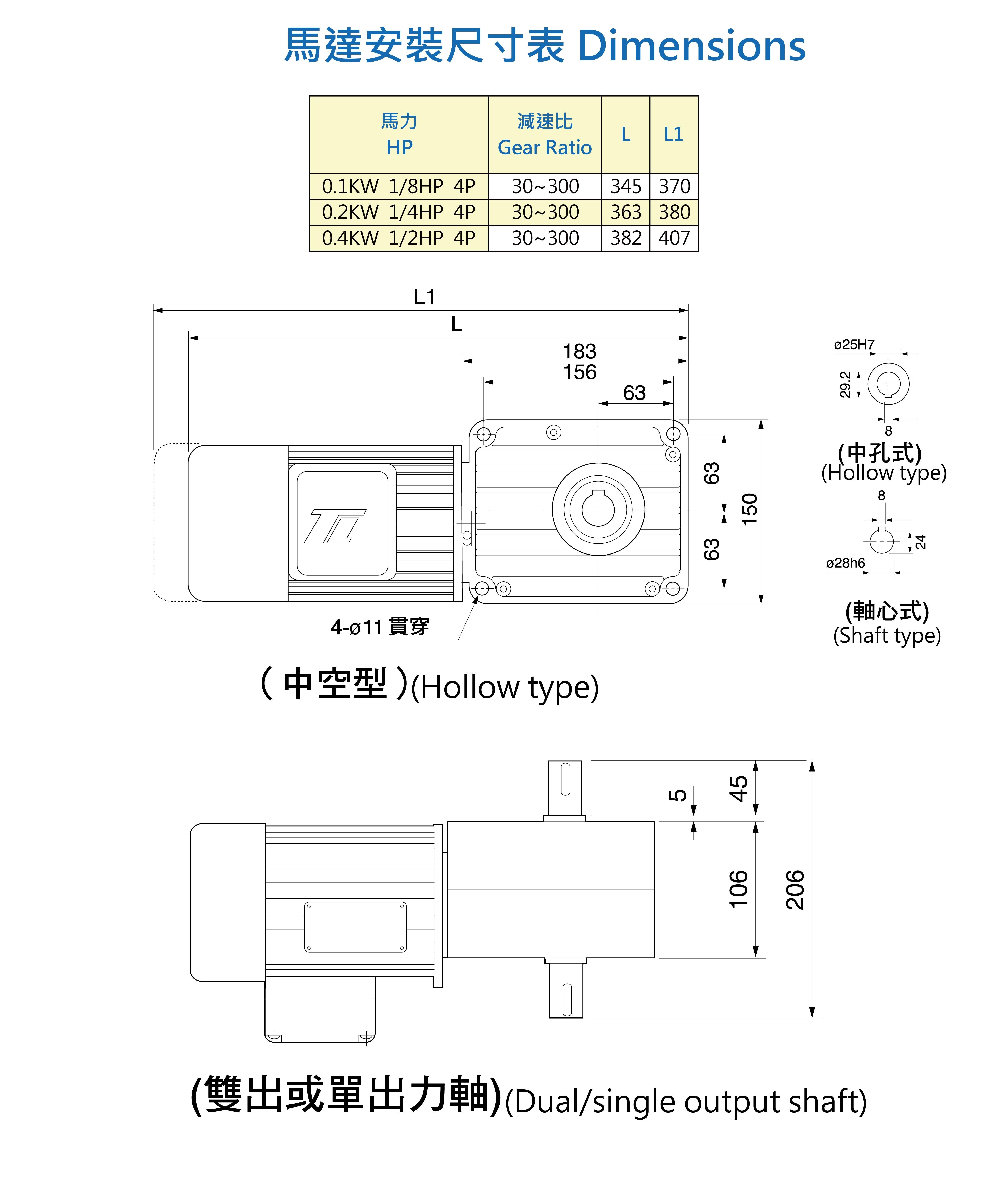 tl-1p-600单相电机电路图