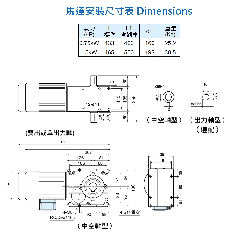 电路 电路图 电子 原理图 4760_4960